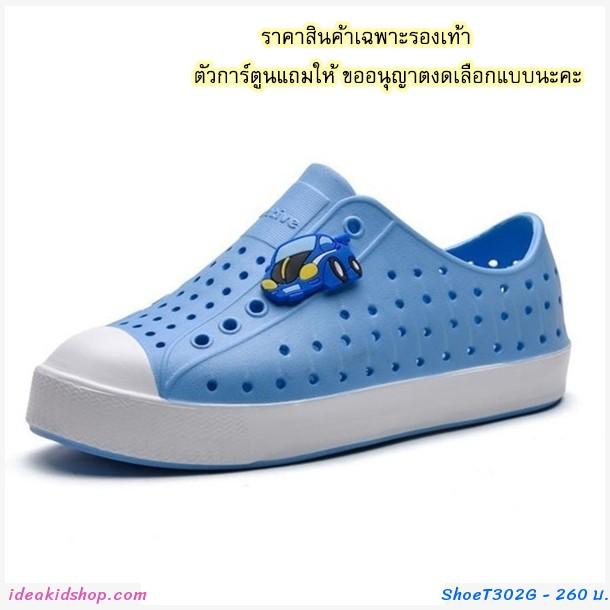 รองเท้าแฟชั่นเด็กสไตล์ Native สีฟ้า