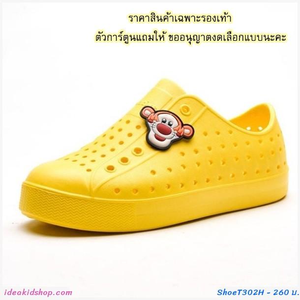 รองเท้าแฟชั่นเด็กสไตล์ Native สีเหลืองเหลือง