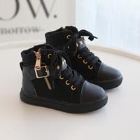 รองเท้าผ้าใบหุ้มข้อ-แต่งซิปข้าง-สีดำ