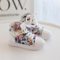 รองเท้าผ้าใบหุ้มข้อ-แต่งซิปข้าง-สีขาวลายดอกไม้