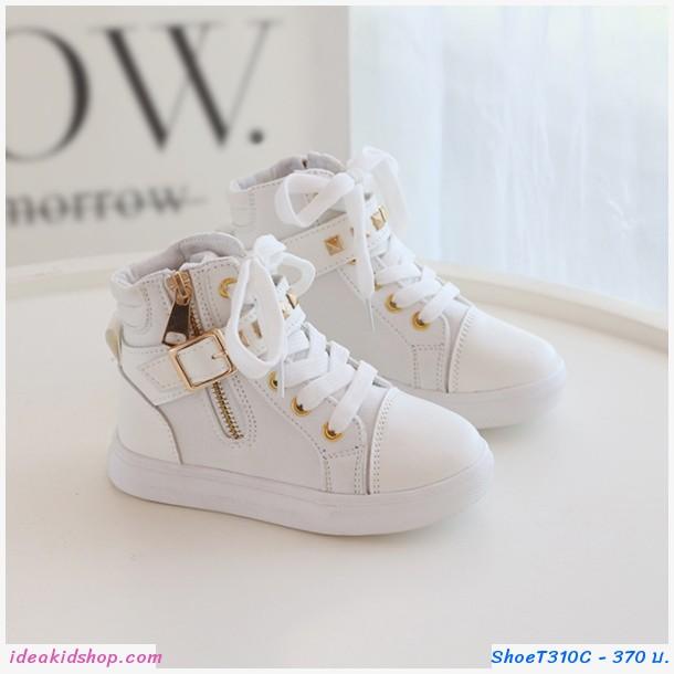 รองเท้าผ้าใบหุ้มข้อ แต่งซิปข้าง สีขาว