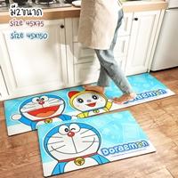 พรมกันลื่น-Doraemon-ลาย-D