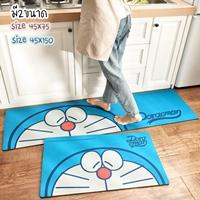 พรมกันลื่น-Doraemon-ลาย-F