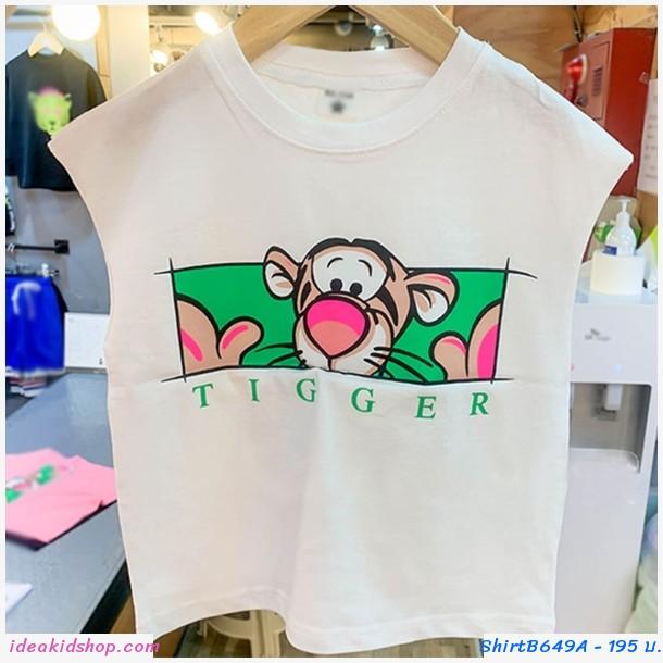 เสื้อยืดเด็กแขนเต่อ ลายTigger สีขาว