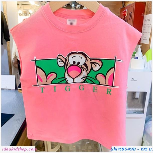 เสื้อยืดเด็กแขนเต่อ ลายTigger สีชมพู