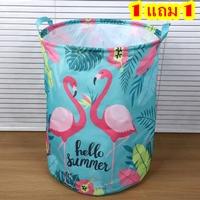 ตะกร้าผ้าอเนกประสงค์-50x40-ลาย-Flamingo(1แถม1)