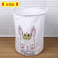 ตะกร้าผ้าอเนกประสงค์-50x40-ลาย-Crown-Rabbit(1แถม1)