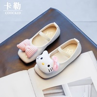 รองเท้าคัทชูหนังแก้ว-Kitty-สีขาว