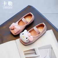 รองเท้าคัทชูหนังแก้ว-Kitty-สีชมพู
