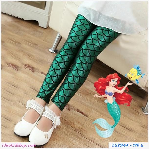 กางเกงเลกกิ้งนางเงือก Mermaid สีเขียว