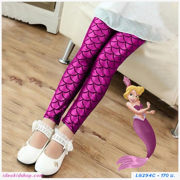 กางเกงเลกกิ้งนางเงือก Mermaid สีชมพู