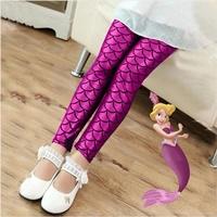 กางเกงเลกกิ้งนางเงือก-Mermaid-สีชมพู