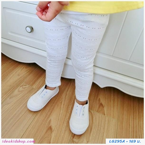 กางเกงเลกกิ้งฉลุลายลูกไม้ สีขาว