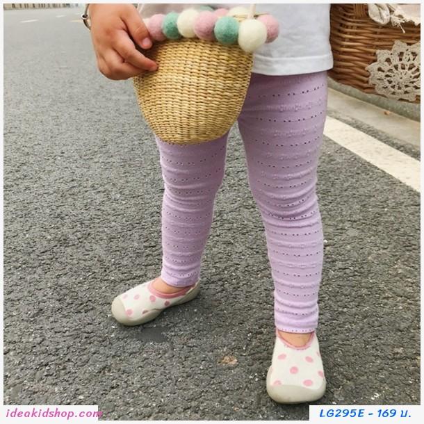 กางเกงเลกกิ้งฉลุลายลูกไม้ สีม่วง