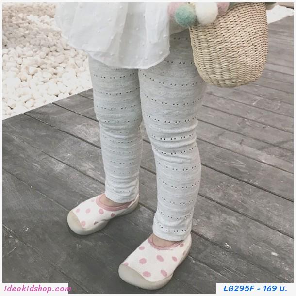 กางเกงเลกกิ้งฉลุลายลูกไม้ สีเทาอ่อน