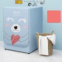 ผ้าคลุมเครื่องซักผ้าแบบฝาหน้า-7-11-kg-ลายหมีฟ้า