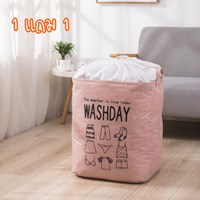 กระเป๋าผ้าเก็บของ-Wash-day-สีชมพูอ่อน(1-แถม-1)