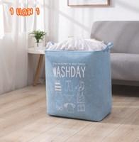 กระเป๋าผ้าเก็บของ-Wash-day-สีฟ้า(1-แถม-1)