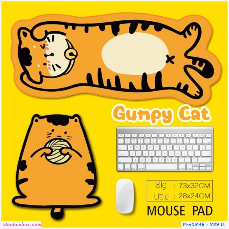 Pre แผ่นรองเมาส์ รองคีย์บอร์ด Gumpy Cat(ได้ 2 ชิ้น)