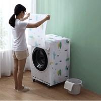 ผ้าคลุมเครื่องซักผ้าแบบฝาหน้า-6-8-โล-ลายกระบองเพชร
