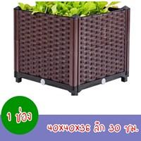 กระบะปลูกผัก-Balcony-box-แบบลึก-30-ซม.(1-ช่อง-ไม่มีขา)