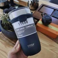 แก้วเก็บอุณหภูมิร้อนเย็น-TYESO-710-ml.-สีกรม