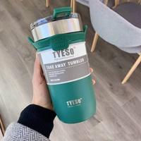 แก้วเก็บอุณหภูมิร้อนเย็น-TYESO-710-ml.-สีเขียว
