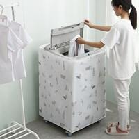 ผ้าคลุมเครื่องซักผ้าแบบฝาบน-6-8-โล-ลายเม่นและต้นไม้