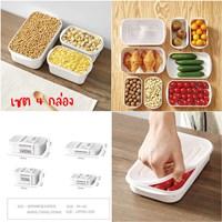 กล่องจัดระเบียบในตู้เย็น-Storage-Box-Kitchen-Sealed-Box(เซต-4-ใบ)