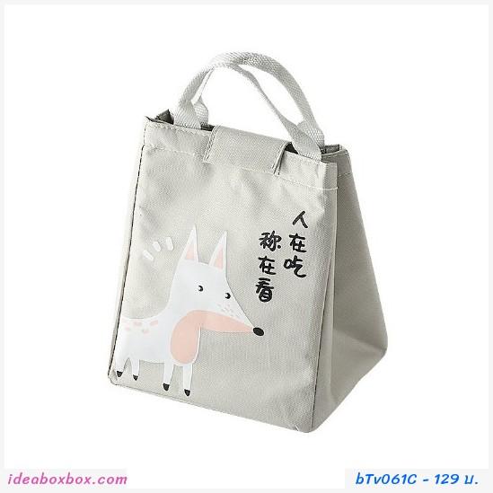 กระเป๋าเก็บอุณหภูมิ ลายหมาป่า