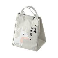 กระเป๋าเก็บอุณหภูมิ-ลายหมาป่า