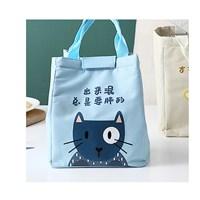 กระเป๋าเก็บอุณหภูมิ-ลายแมว