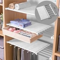 ชั้นวางแบ่งช่องตู้เสื้อผ้า-ปรับความยาวได้(ไซส์-S-ขนาด-33-53cm.)