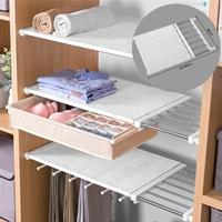 ชั้นวางแบ่งช่องตู้เสื้อผ้า-ปรับความยาวได้(ไซส์-M-ขนาด-53-90cm.)