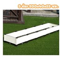 กระบะปลูกผัก-Balcony-vegetable-box-สีขาว(5-ช่อง)
