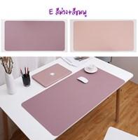 แผ่นรองเมาส์-รองโต๊ะ-Double-sided--Desk-pad-PU-แบบ-E