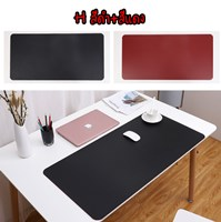 แผ่นรองเมาส์-รองโต๊ะ-Double-sided--Desk-pad-PU-แบบ-H