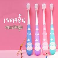 เซตแปรงสีฟันเด็ก-ลายลิงจอมซน-3-12-ขวบ-(-เซต-4-ด้าม)