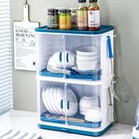 ตู้เก็บจาน-3-ชั้น-No-Top-สีฟ้า