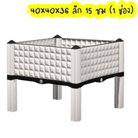 กระบะปลูกผัก-Balcony-vegetable-box-สีขาว(1-ช่องมีขา-13-ซม.)