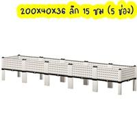 กระบะปลูกผัก-Balcony-vegetable-box-สีขาว(5-ช่องมีขา-13-ซม.)