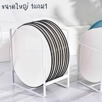 ที่วางจานชาม-Japanese-style-dish-rack-สีขาว-ขนาดใหญ่-(1-แถม-1)