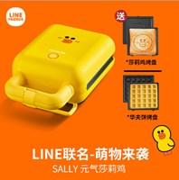 เครื่องทําแซนวิช-Sandwich-Breakfast-Machine-ลาย-Sally
