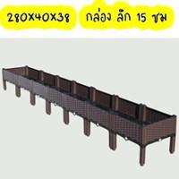 กระบะปลูกผัก-Balcony-vegetable-box-7-ช่องมีขา