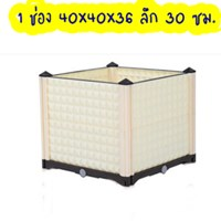 กระบะปลูกผัก-Balcony-box-แบบลึก-30-ซม.(1-ช่อง-ไม่มีขา)-สีขาว
