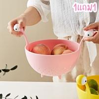ตะกร้าวางอาหาร-Draining-basket-ลายเอเลี่ยน-สีชมพู-(1-แถม-1)