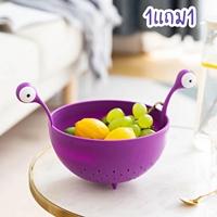 ตะกร้าวางอาหาร-Draining-basket-ลายเอเลี่ยน-สีม่วง(1-แถม-1)