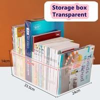 กล่องจัดระเบียบหนังสือ-Transparent-Storage-Box-แบบ-E