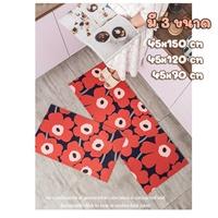 พรมกันลื่น-พรมปูพื้นห้องครัว-ลาย-Marimekko-สีแดง