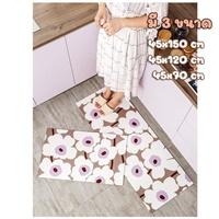 พรมกันลื่น-พรมปูพื้นห้องครัว-ลาย-Marimekko-สีขาวน้ำตาลแดง